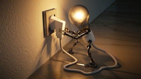 소비전력 전기요금